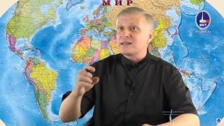 Новости,события,политика,аналитика,знания,Россия,Пякин (Россия онлайн 2018)