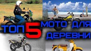 Мотоциклы для рыбалки и охоты
