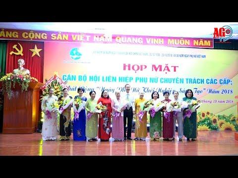 Họp mặt kỷ niệm 88 năm ngày thành lập Hội Liên hiệp phụ nữ Việt Nam