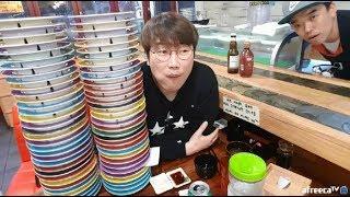 회전초밥 무한리필 아니에요ㅠ21만원어치먹고사장님기분좋아지심 먹방 BJ야식이 Muk Bang