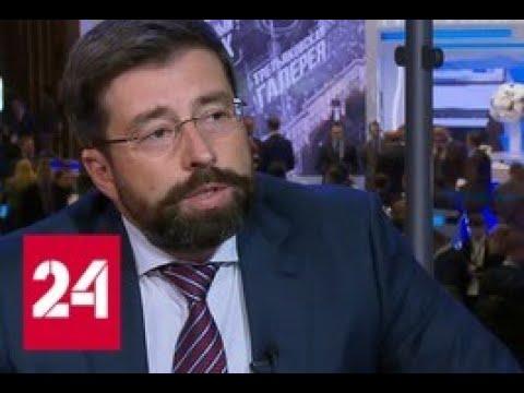 Юрий Исаев: о процедуре ликвидации банков - Россия 24