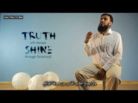 The Truth About Muhammad (Peace be upon Him) - Less than 5 Mins - Ep.06
