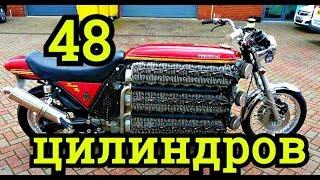 48 цилиндровый мотоцикл//Kawasaki 48 Cylinder Runs!