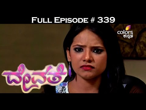 Devathe--16th-March-2016--ದೇವತೆ--Full-Episode