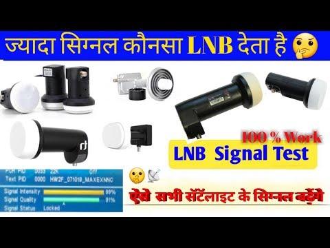 best lnb for weak signal   inverto black ultra lnb test   increase satellite signal quality
