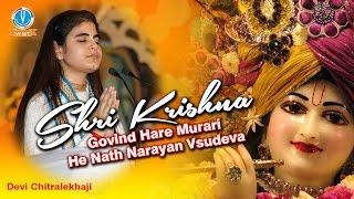 Shri Krishna Govind Hare Murari He Nath Narayan VsudevaDevi Chitralekhaj