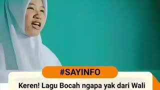 Putih Abu~Abu!! Cover Lagu Wali Bocah Ngapa Yahh
