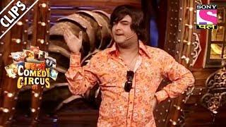 Kapil builds a mahal for sweta comedy circus ke ajoobe most kapil sharma mocks shruti archana kahani comedy circus ki publicscrutiny Gallery