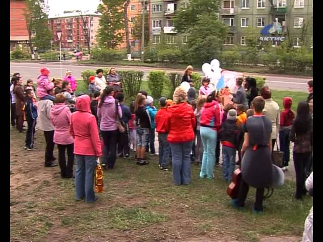 В Ангарске появился новый детский клуб