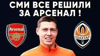 СМИ нашли замену Николаю Матвиенко / Шахтер Донецк новости и трансферы