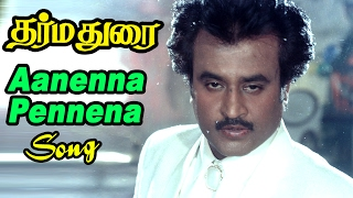 Dharmadurai   Dharmadurai Movie Songs   Aanenna Pennena Video song   Ilayaraja Song   Best Of Rajini