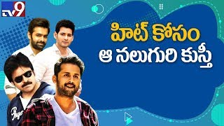 Actress Anushka | Kangana Ranaut | Vishal | Ram Pothineni | Tollywood Entertainment - TV9