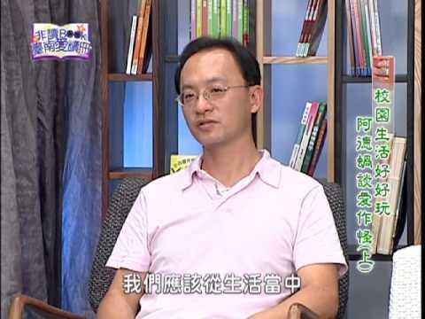 【宅閱讀記憶吐司】非讀Book臺南愛讀冊第104集