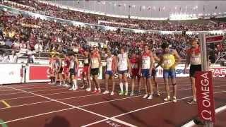 Pascal Behrenbruch 2012 ECh Decathlon GOLD