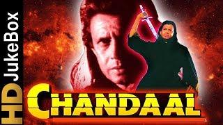 Chandaal (1998)   Full Video Songs Jukebox   Mithun Chakraborty, Sneha, Rami Reddy   90s Hindi Songs