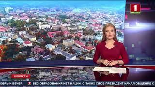 """Александр Лукашенко: """"Без образования нет нации"""""""