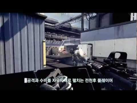 MEtro Conflict : Představení classů
