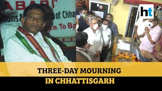 CM Baghel pays his last respect to Ajit Jogi; 3-day mourning in Chhattisgarh - Download this Video in MP3, M4A, WEBM, MP4, 3GP