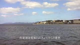 島根観光09/09/20