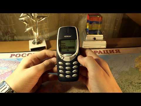 Рингтоны Нокиа 3310-Даниил Д
