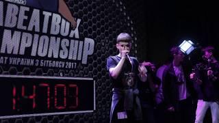 SHAY | UABEATBOX Championship 2017