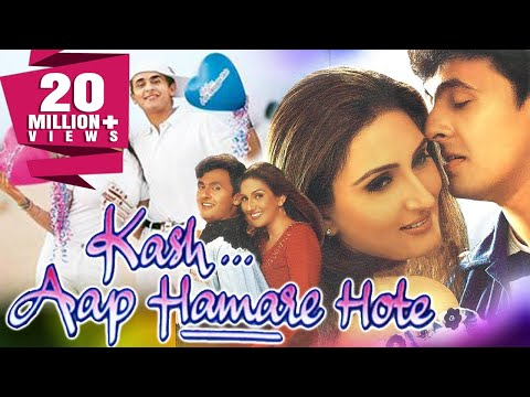 Kash Aap Hamare Hote (2003) Full Hindi Movie | Sonu Nigam, Juhi Babbar, Sharad S. Kapoor