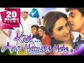 foto Kash Aap Hamare Hote (2003) Full Hindi Movie | Sonu Nigam, Juhi Babbar, Sharad S. Kapoor
