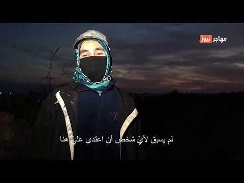 """العاملة المغربية """"راضية"""" تروي ظروف حياتها في ألمرية"""