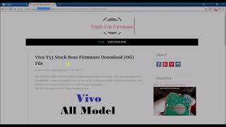 vivo 1606 firmware download - मुफ्त ऑनलाइन