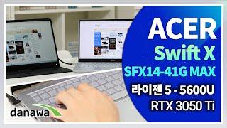 에이서 스위프트 X SFX14-41G MAX (SSD 512GB)_동영상_이미지
