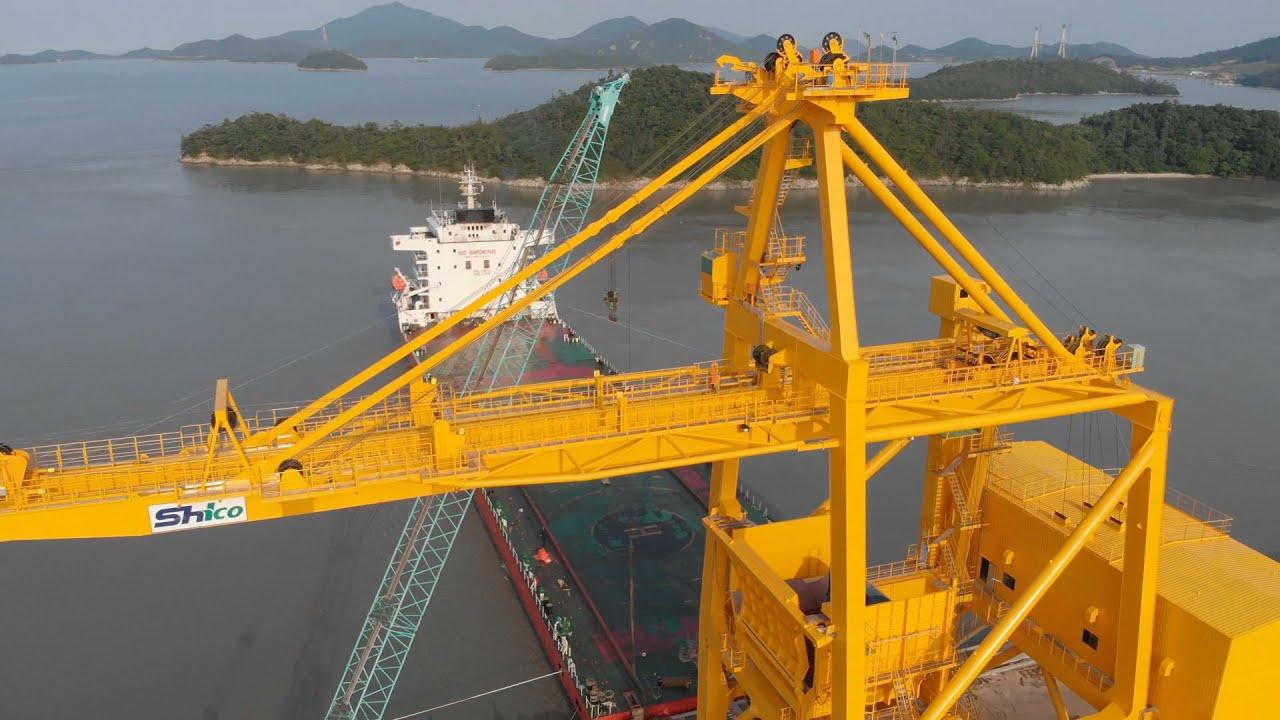 1250ton Ship Unloader GTSU. Youngchang Heavy Industries.,Ltd…