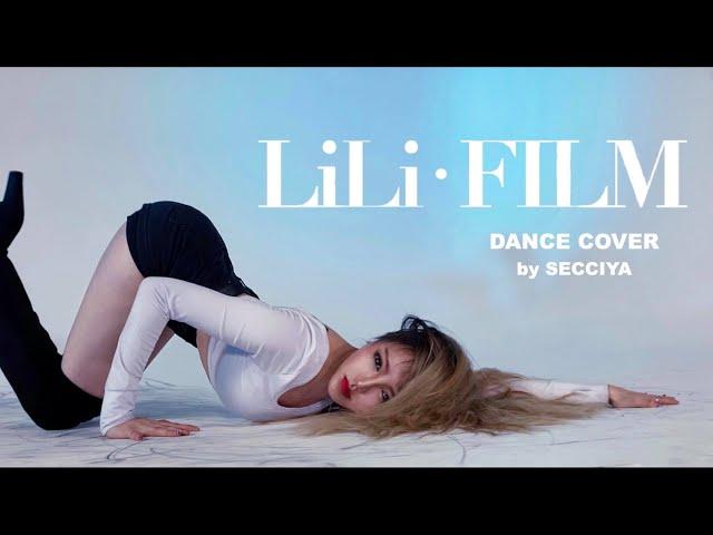 Lili S Film 3 Lisa Dance Cover Mushroom Chocolate By Secciya Vancouver
