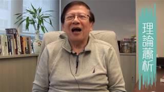 索羅斯公開批評習近平 究竟他服膺於誰?〈蕭若元:理論蕭析〉2019-01-28