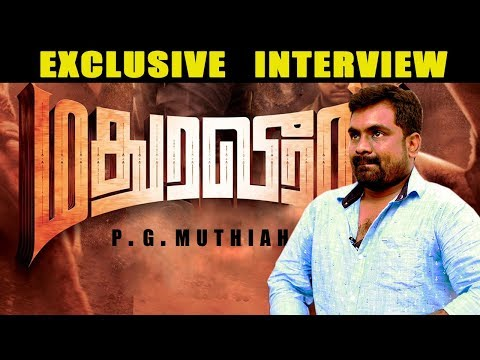 Madura Veeran Director PG Muthaiah Exclusive Interview|Nettv4U|கேப்டன் மகனை கெத்தாக கா??