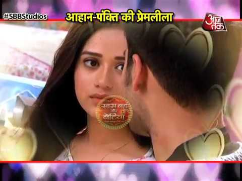 Tu Aashiqui: MUST WATCH! Ahaan & Pankti's BEDROOM