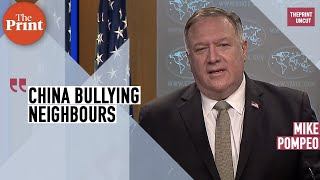 We are hoping for a peaceful resolution of situation on India-China border: Mike Pompeo  IMAGES, GIF, ANIMATED GIF, WALLPAPER, STICKER FOR WHATSAPP & FACEBOOK