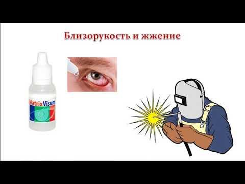 Упражнения при амблиопии левый глаз