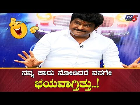 My First Car Experience Was a Tragedy - Jaggesh | Premier Padmini | TV5 Sandalwood