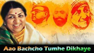 Aao Bachcho Tumhe Dikhaye Zaki Hindustan Ki   - YouTube