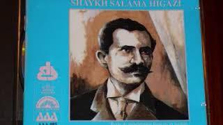 تحميل اغاني الشيخ سلامة حجازى – ظريف الأنس و الطلعة البهية MP3