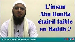 L'imam Abu Hanifa était-il faible en Hadîth ? – Mufti Muhammad ibn Adam Al Kawthari