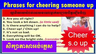 Study English, How to cheer someone up