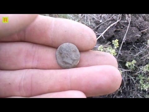 Редкая античная монета кладоисктель