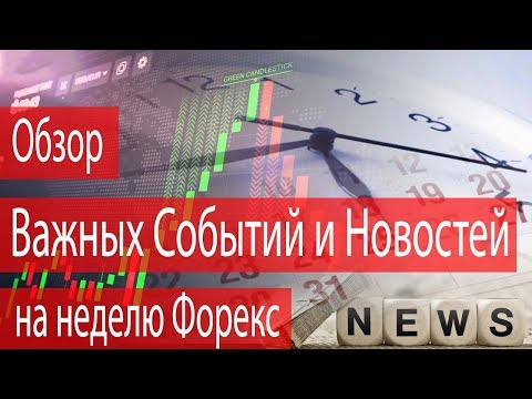 Курс рубля доллар форекс