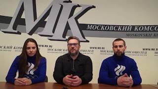 Сборная России в дисциплине «смешанные пары» в редакции «МК»