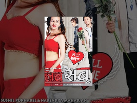 Luv Sab | Nepali Movie