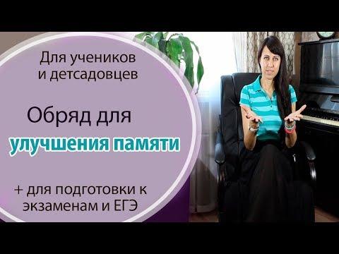 Молитва перед сном на русском языке