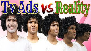 TV Ads VS. REALITY | REPUBLIC DAY SPECIAL | COMEDY VIDEO || MOHAK MEET