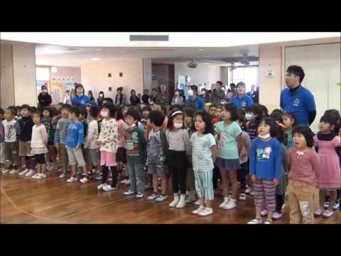 玉城幼稚園・園歌お披露目式
