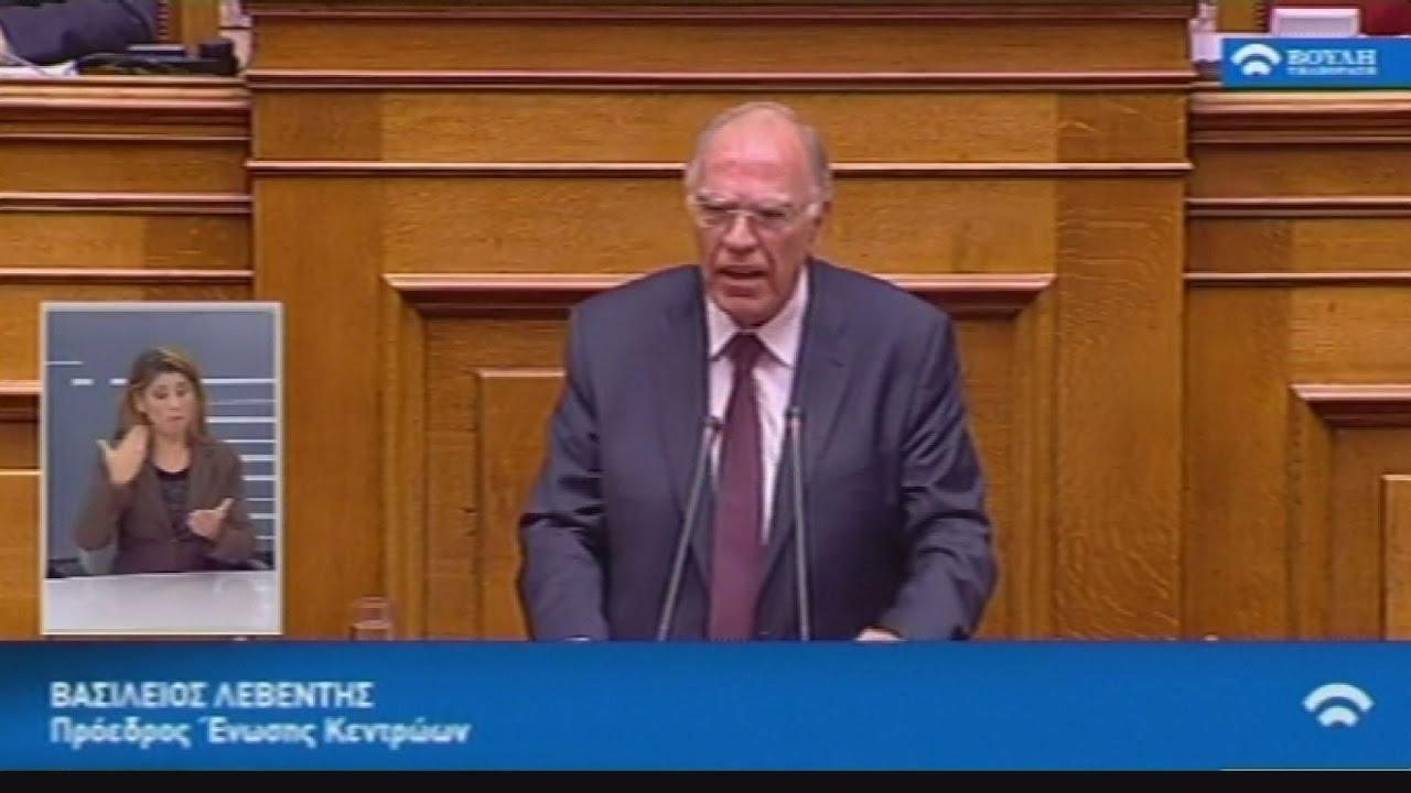 Oμιλία του Β.Λεβέντη στην Βουλή
